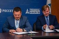 Тюменьэнерго запускает первый в Югре энергокласс