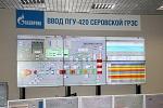 Мощность Серовской ГРЭС увеличена на 30 МВт