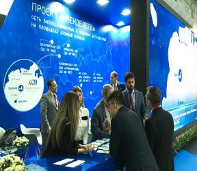 Росэнергоатом представил проект сооружения распределенной сети ЦОД «Менделеев»