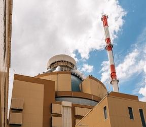 В Росатоме стартовал цифровой проект создания Системы поддержки эксплуатации АЭС